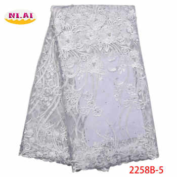 African Material Beaded Lace Fabric For Wedding Purple Nigerian French Lace Fabric 2019 High Quality Lace Material XY2258B-1