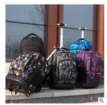 18 inch Wheeled backpack kids School backpack On wheels Trolley backpacks bags for teenagers Children School Rolling backpack