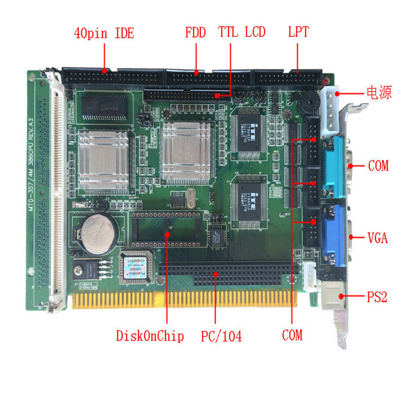 AAEON SBC 357 CPU Board   Half Size 386 CPU ISA Card W/ 386SX 40 CPU 4MB, LCD/CRT Controller, DOC  4 Coms