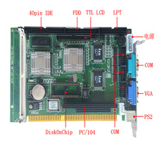 SBC 357/4 m là một tất cả trong một máy tính bảng duy nhất bo mạch chủ với một onboard phẳng bảng điều khiển