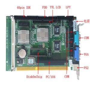 Image 1 - SBC 357/4 m é um tudo em um placa única placa do computador placa mãe com um painel plano a bordo