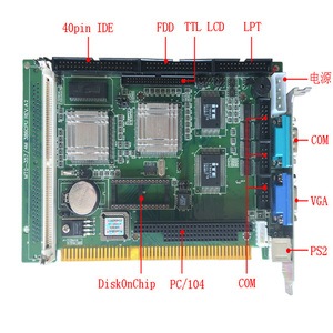 Image 1 - SBC 357/4M is an all in one single board computer motherboard with an onboard flat panel