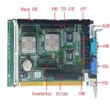 Sbc 357/4m это одноплатная материнская плата компьютера «Все