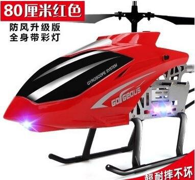 3,5 канальный гироскоп супер большой пульт дистанционного управления летательный аппарат Дроп вертолет зарядка игрушка модель беспилотный самолет - Цвет: A1 80cm