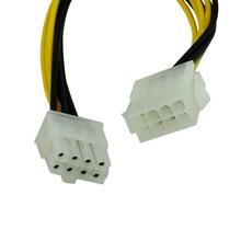 """Marsnaska คุณภาพสูง 1PC 20cm 8 """"นิ้ว 4 ขาชาย 8Pin หญิงแหล่งจ่ายไฟ PC CPU EXTENSION Cable สายเชื่อมต่ออะแดปเตอร์"""
