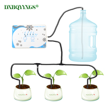 1 Set Intelligent home automatic watering device garden plant Drip irrigation tool water pump timer Controller 11pcs arrow kits