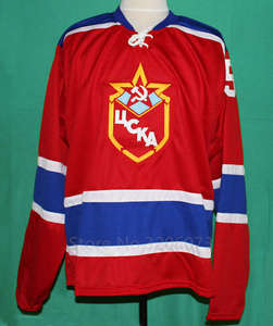 3a855d3b9d0 Customize any number name Jerseys Mens Embroidery Stitched ANDREI KHOMUTOV  RUSSIA