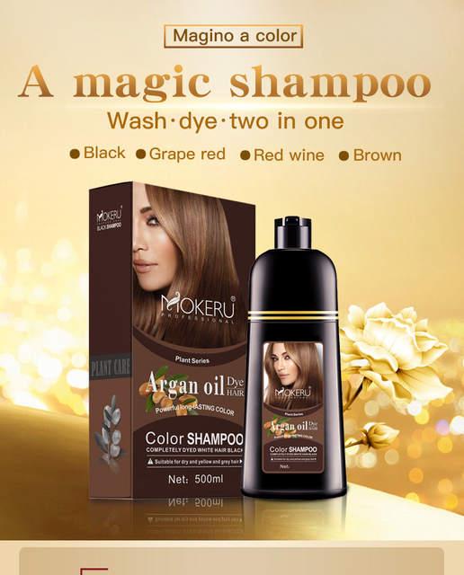 US $18.0 5% OFF|Mokeru 1pc 500ml Natural Argan oil Essence Instant Dark  Brown Hair Dye Shampoo Permanent Hair Color Shampoo Dying Hair for Women-in  ...