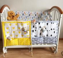 Baby Cot Bed Hanging Storage Bag ,Crib Organizer 50*60cm Toy Diaper Pocket for Crib Bedding Set