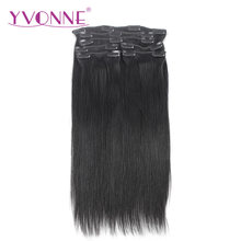 YVONNE HAIR Brazilian Straight Virgin Hair Clip In Human Hair Extensions 16-22inches 7 Pieces/Set Natural Color 120g/set(China)