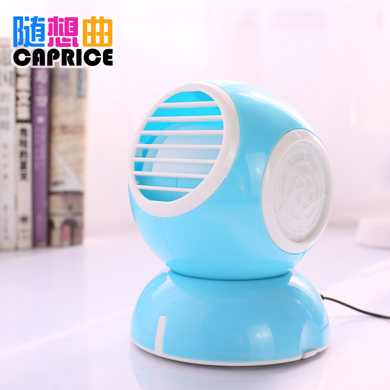 Mini handheld electric fan for air conditioning USB rechargeable battery power portable cooling fan small leafless students