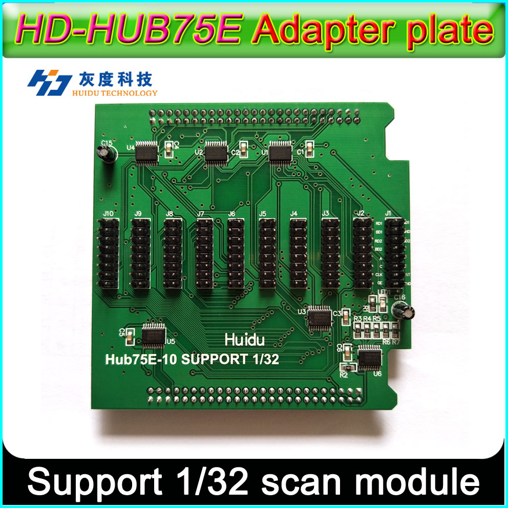 Hub75E-10 Adapter Plate, Supports 1/32 Scan, LED Full-color Display Control Card Data Transfer Board