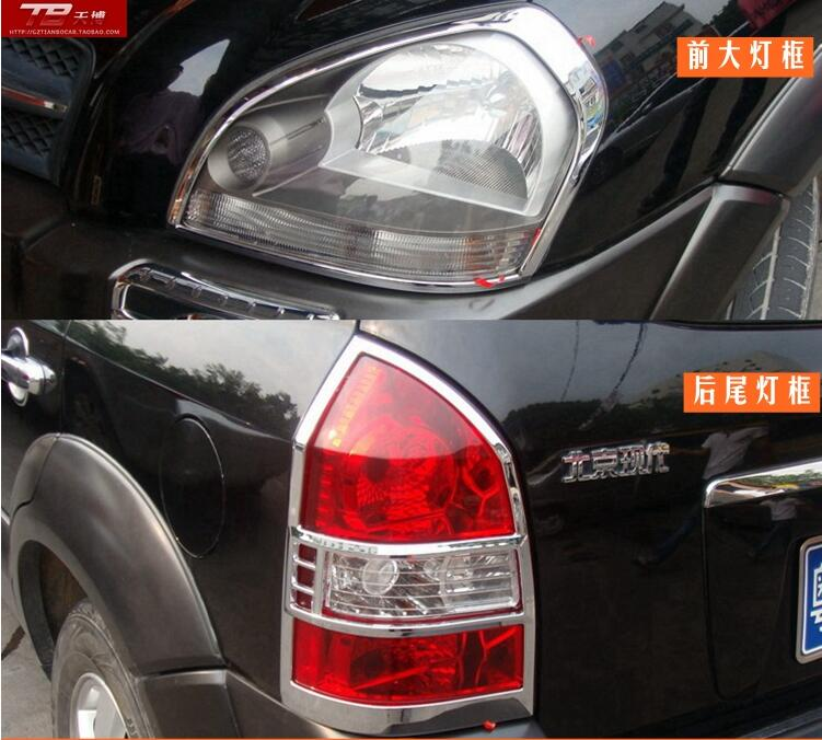 Front Headlight + Rear Tail Light Lamp Cover Trim For Hyundai Tucson 2006 2007 2008 2009 2010 2011 2012 2013 2014