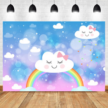 Rainbow Birthday Party Backdrop Little Stars Cloud Baby Cartoon Glitter Bokeh Photography Background