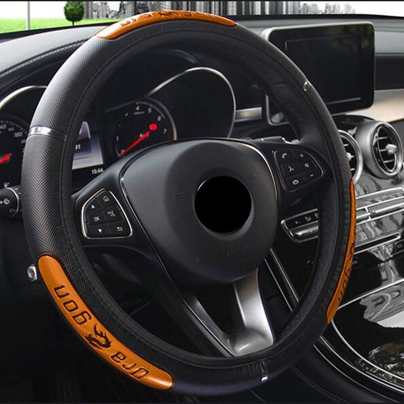 DERMAY Reflective Faux Leather Steering-Wheel /China Dragon Design Car Steering Wheel Covers