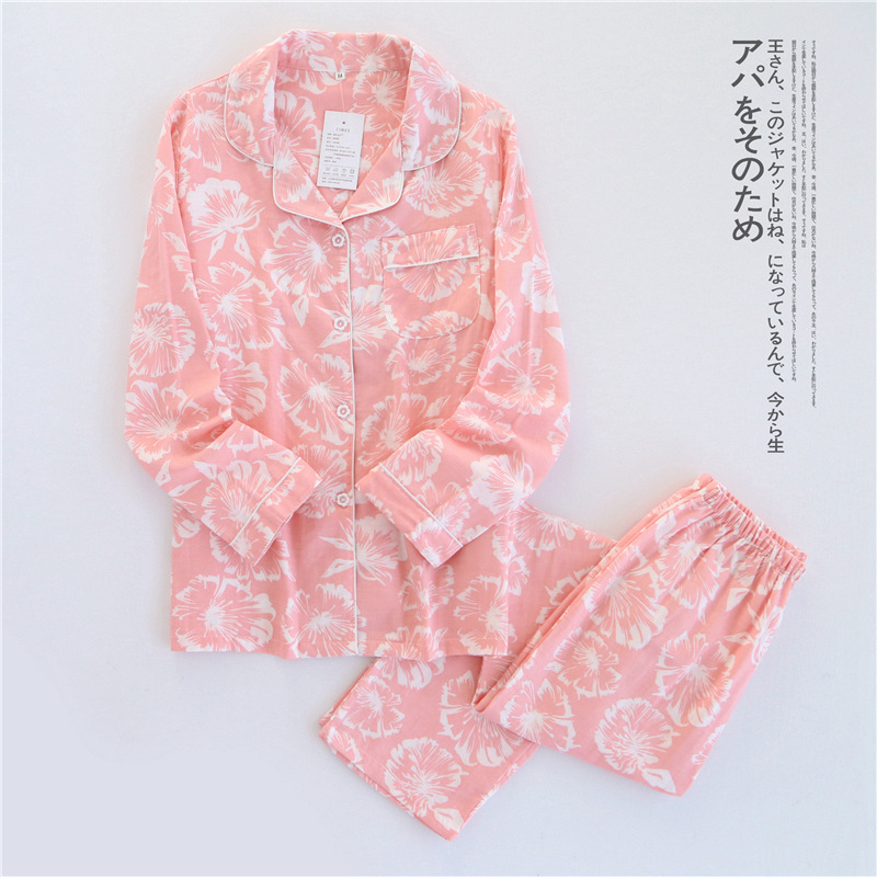 Women's Sleep Lounge Pajamas Sets Cotton