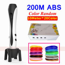 Newest 3D Pen With Optional 1.75MM ABS Filament Led Display 5V 2A USB Adapter DIY 3 D Drawing Pens 3D Printing Kids Best Gift