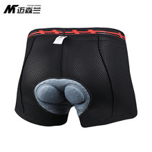 MYSENLAN Cycling underpants mens summer cycling pants shorts bicycle underwear breathable four seasons silicone sponge