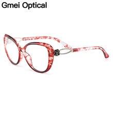 Gmei оптические ульсветильник tr90 большая оправа кошачий глаз