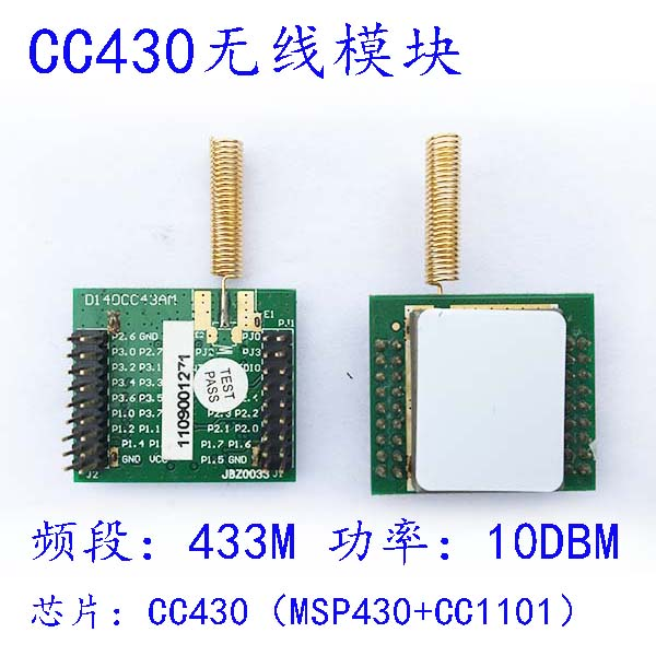 CC430 Wireless Module CC430 Development Board MSP430 + CC1101 Communication 433MCC430 Wireless Module CC430 Development Board MSP430 + CC1101 Communication 433M