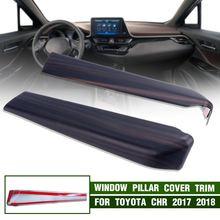 2 шт./компл. хромированное внутреннее окно края крышки стойки зеркала ободок литье для Toyota CHR оконная крышка отделка автомобильные аксессуары Декор