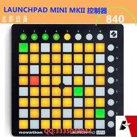 Novation launchpad mini Live MIDI контроллер USB DJ этап Мини MK2 MKII USB MIDI DJ контроллер 64 Pad + Ableton Live Lite