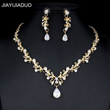 jiayijiaduo Bridal Jewellery Set for Noble Women Wedding Dress Accessories Crystal Necklace Earrings Set Gold Color dropshipping(China)