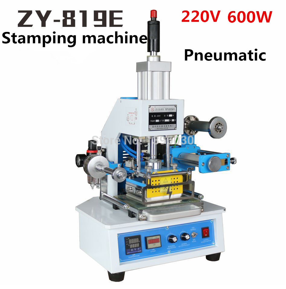 Automatic Stamping Machine ZY 189E Leather LOGO Creasing Machine Pressure Words Machine LOGO Stampler Name Card Stamping Machine|Machine Centre|   - title=