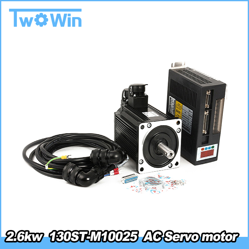 130ST M10025 2 6KW 220V AC Servo motor 2600W 2500RPM 10N M Single Phase ac drive