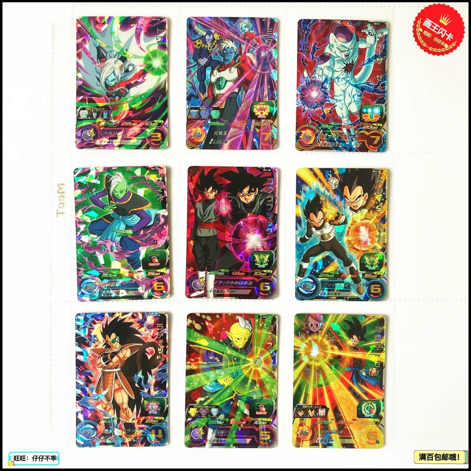 9pcs Japan Original Dragon Ball Hero Card SR Flash 3 Stars SH1 Goku Toys Hobbies Collectibles Game Collection Anime Cards