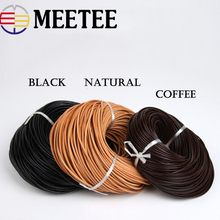 Meetee 5Meter 1.5/2/2.5/3/4/5mm Round Real Genuine Leather Cord Rope for Bracelet Necklace DIY Jewelry Cord Bags Craft Making стоимость