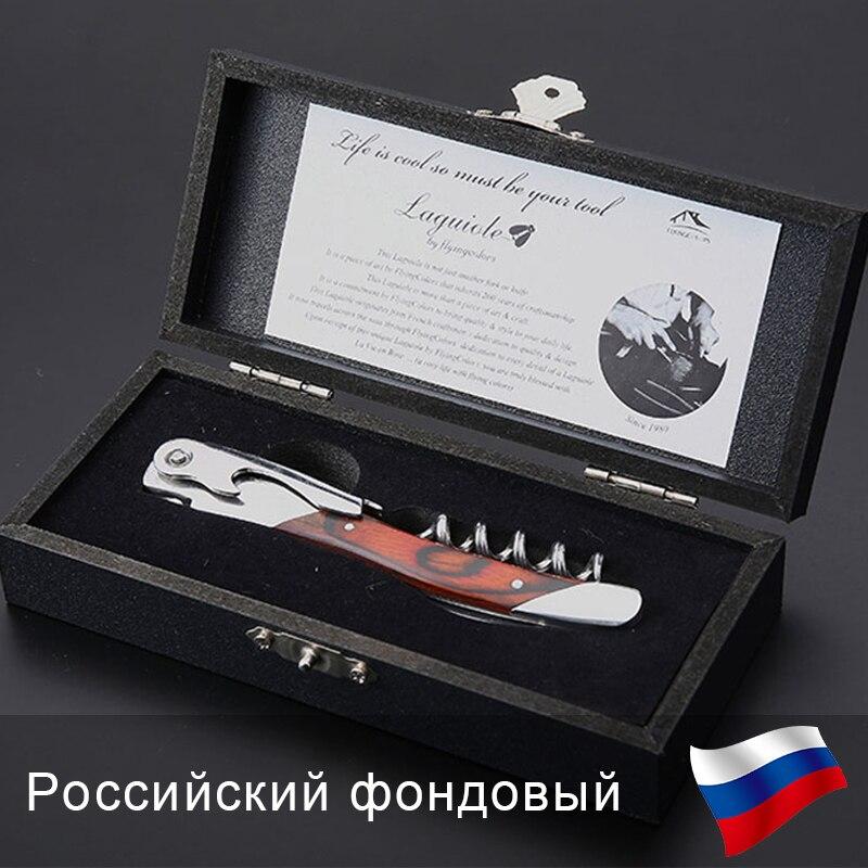 Laguiole Style Waiter Professional Corkscrew Steel Sommelier Knife Bottle Opener Foil Cutter Wooden Handle In Wooden Gift Box