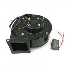 130FLJ1 Мощность Частота центробежный вентилятор 220 В 85 Вт вентилятор переменного тока центробежный вентилятор