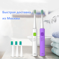 U1 Oral Hygiene electric toothbrush Tooth Brush Rechargeable Electric Toothbrush Sonicare Ultrasonic sonic toothbrush 5