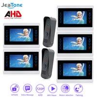 4 Wired 720P AHD Intercom 7 Video Door Phone Door Bell Door Speaker Security System Voice