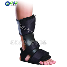 Dorsal Night Splint Orthoapaedic Rehab Overnight Treatment For Plantar Fasciitis/Achilles Tendonitis/Drop Foot/Post-Static Pain