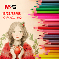 M G Watercolor Pencils 12 24 36 48 Colors Stationery Student Pencils For School Stationery Colour