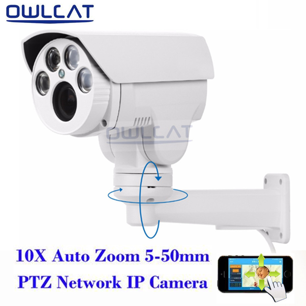 OwlCat Full HD 1080P IP Camera 2MP Pan/Tilt/Zoom 5-50mm varifocal lens 10X Optical Zoom IR cut PTZ Outdoor CCTV Security Camera hd 1080p pan