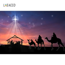 Laeacco Jesus Scene Night Stars Believer Portrait Photography Backgrounds Customized Photographic Backdrops For Photo Studio