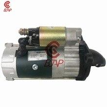 QDJ265F дизельный двигатель стартер двигатель в сборе 24 В 650A 6.5KW 11 зубьев 4500-5000 об/мин для WEICHAI двигателей серии 4105 и 6105