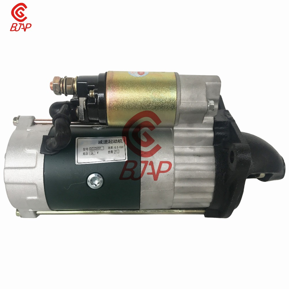 QDJ265F Diesel Engine Starter Motor Assembly 24V 650A 6.5KW 11 Teeth 4500-5000RPM For WEICHAI Engines 4105 And 6105 Series
