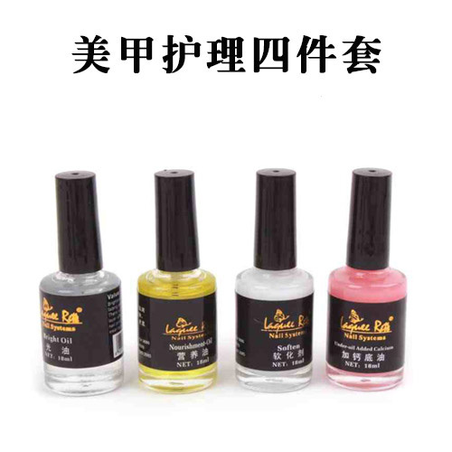 Free Shipping 4pcs/set Nail polish soften oil Nail nourishment oil Bright Oil under-oil added Calcium acrylic uv gel kits set