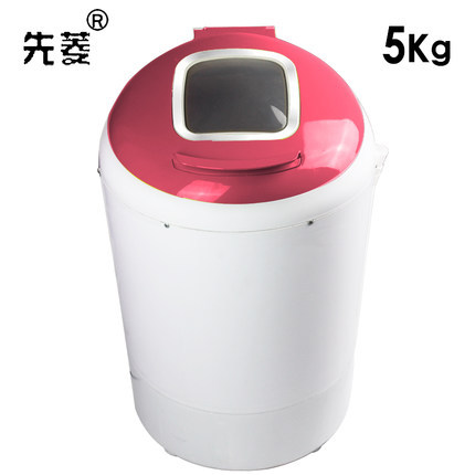 Freeshipping 300w Power Washer Can Wash 5kg Clothes + 300w Power Dryer Single Tub Top Loading Wahser&dryer Semi Automatic