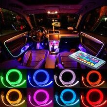 Окружающий свет светодиодный Атмосфера свет 8 видов цветов для салона автомобиля свет для оптического волокна яркие декоративные автомобиль дистанционного Управление лампа
