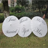 Creative White Thank You Just Married MR MRS Paper Umbrella Modern Paper Umbrella For Wedding Party