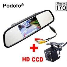 Podofo Мини 4.3 «автомобиль зеркало заднего вида с Камера навигационные огни Реверсивный Камера парковка с Камера парктроник автомобилей- стиль