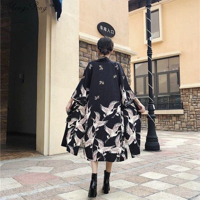 Japanese kimono traditional japanese traditional dress korean traditional dress japanese yukata japanese dress yukata  V891 5