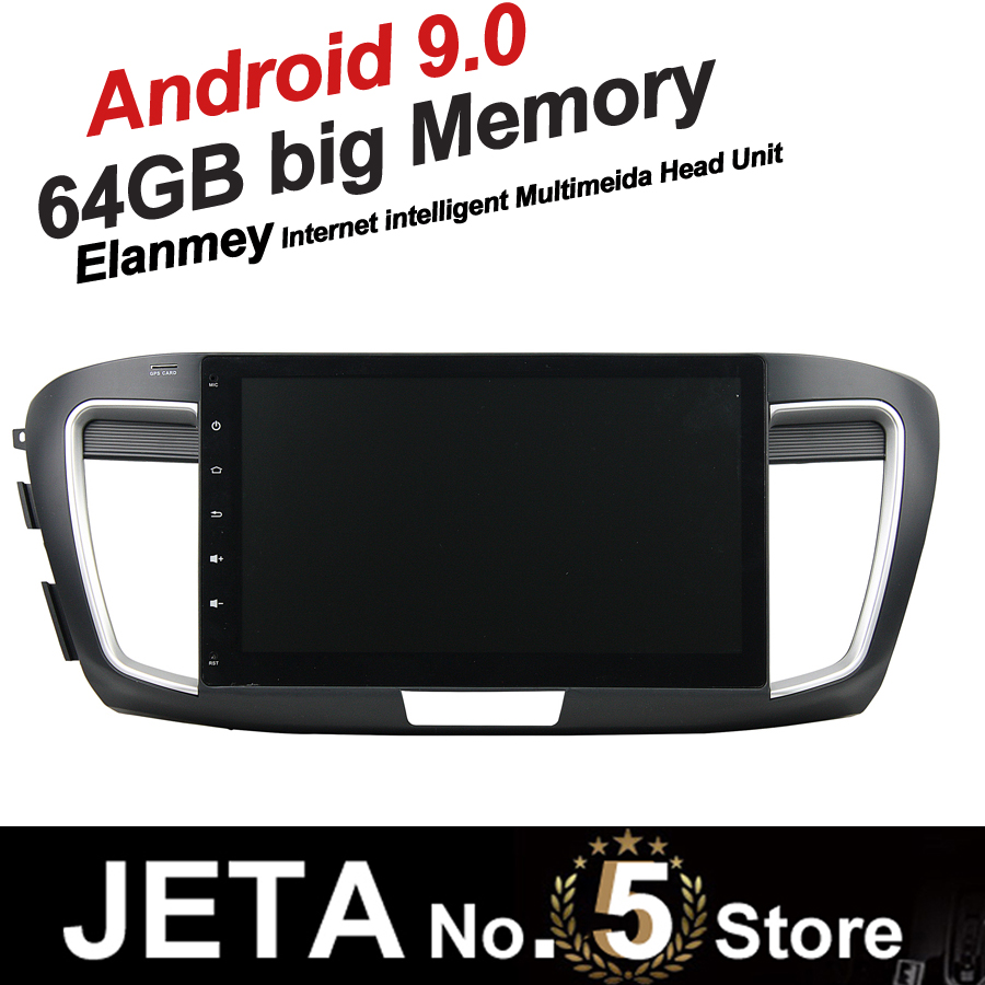 Fit for <font><b>HONDA</b></font> <font><b>Accord</b></font> 9 2015 Car Radio GPS Music player tape recorder Android 9.0 64GB big memory DSP equalizer IPS <font><b>touch</b></font> <font><b>screen</b></font> image