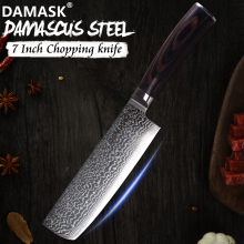 Damask 7 inch Damascus Blade Nakiri Kitchen Chopping Knife Steel Chef Very Sharp Vg10  Pakka Wood Handle