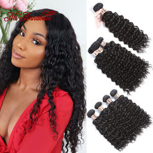 Indian Water Wave Hair Bundles 1/3/4 Pieces Human Hair Weave Bundles 100% Human Hair Weave Natural Color Remy Hair Weave(China)